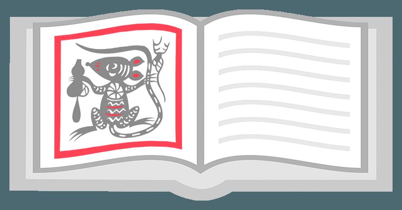 Китайский гороскоп Крыса