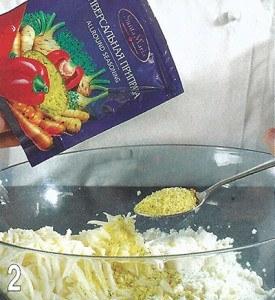 Конвертики из баклажанов с сыром 2