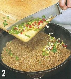 Пряный рис 2