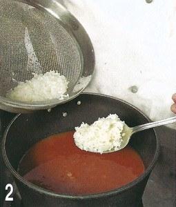 Томатный суп с копченой грудинкой 2