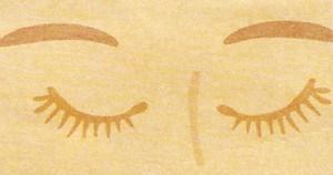 Близко посаженные глаза