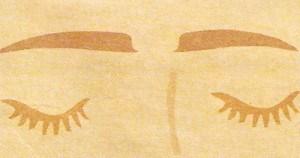 Широко расставленные глаза