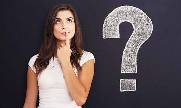 Тест: Кто же я есть на самом деле?