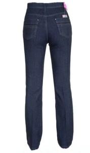 Темно-синие (черные) джинсы классического кроя.