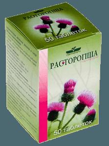 Расторопша - таблетки
