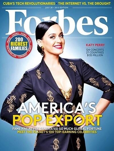 Обложка Forbes с Кэти Перри