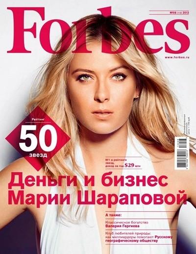 Обложка журнала Forbes