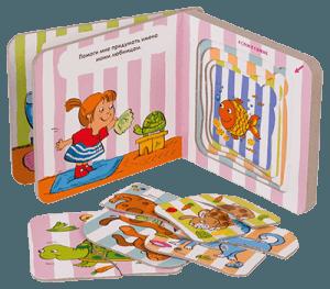 Книга-игрушка пазл