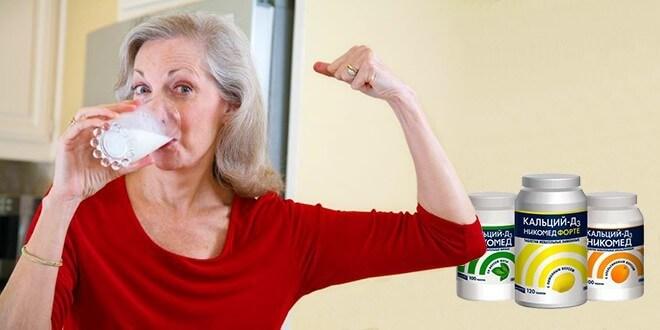 Пожилая женщина пьет молоко и витамины