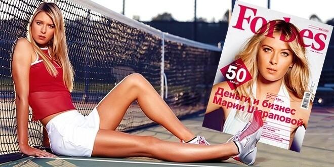 Мария Шарапова с обложкой Forbes