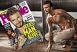 Рейтинг журнала People: «Самые сексуальные мужчины 2015 года»