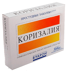 Таблетки для приема внутрь «Коризалия»