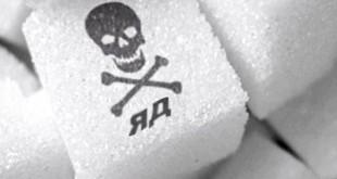 Кусочки сахара со знаком смерти, яд