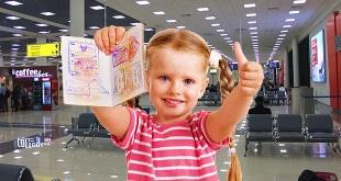 Девочка в аэропорту