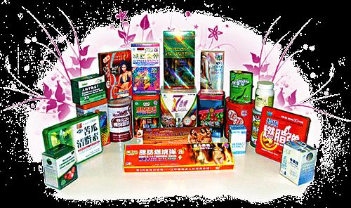 Разные азиатские косметические средства