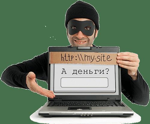 Злоумышленник с компьютером
