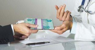 Передача денег врачу