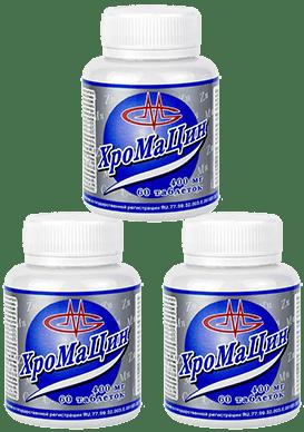 Хромацин в бутылочках