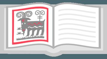 Китайский гороскоп Коза