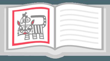 Китайский гороскоп Тигр