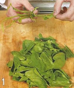Итальянский овощной салат 1