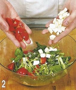 Итальянский овощной салат 2