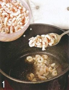Креветки и мидии на картофеле «Пай» 1