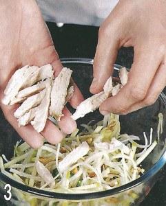 Салат из редьки с курицей 3