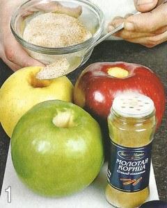 Яблоки в карамели 1