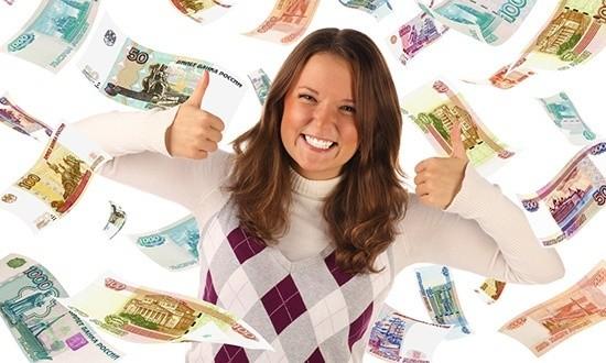 Женщина и много денег