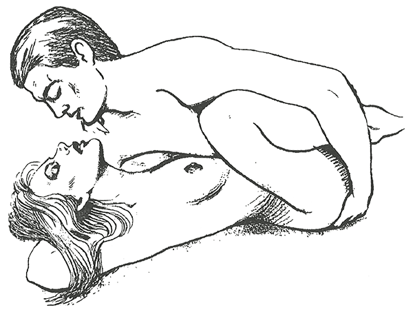 «Смешанные позиции» Позиция 13