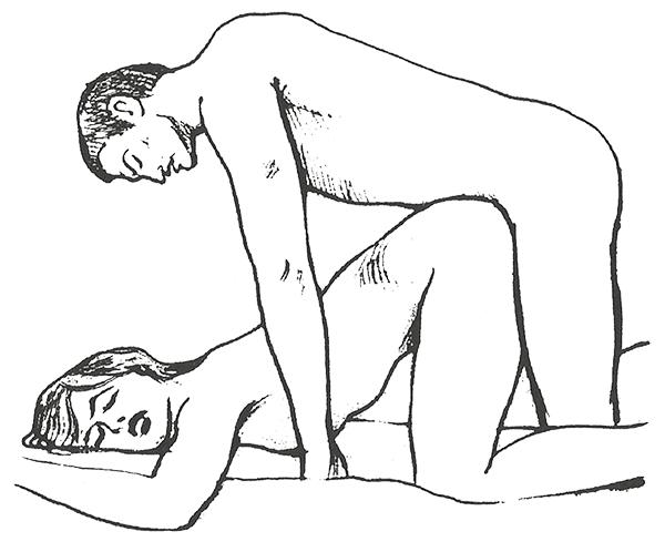 «Смешанные позиции» Позиция 15
