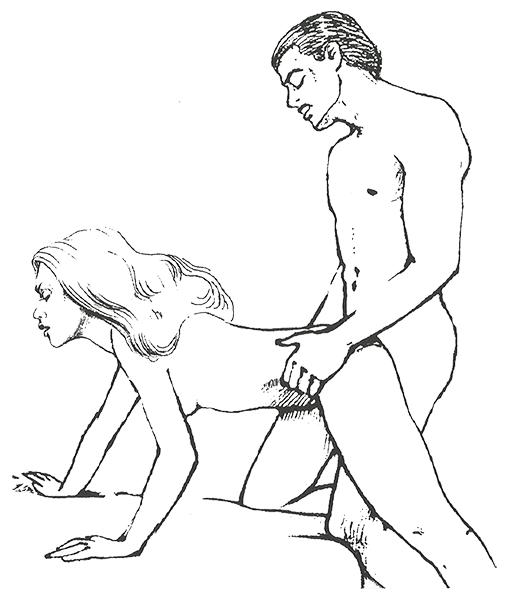 «Смешанные позиции» Позиция 25