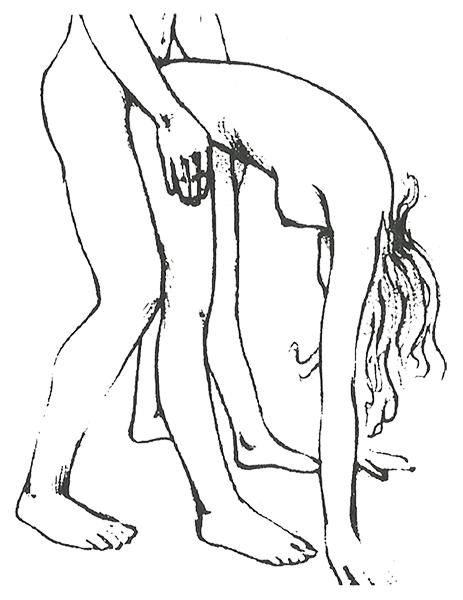 «Смешанные позиции» Позиция 32