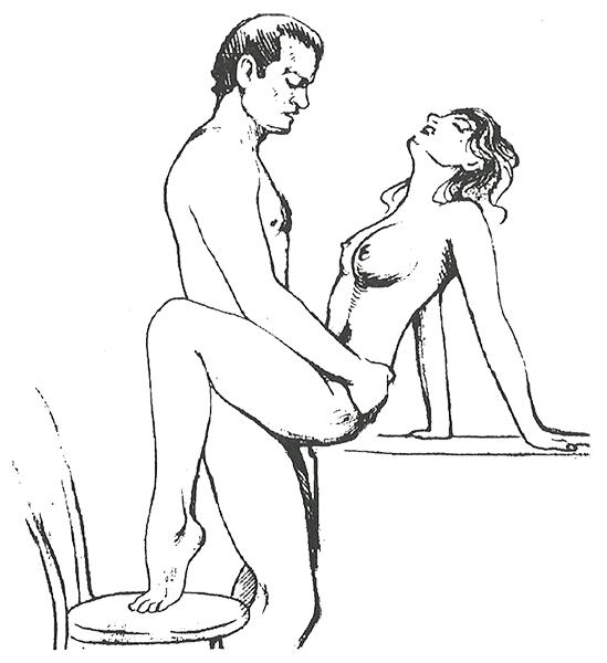«Смешанные позиции» Позиция 34
