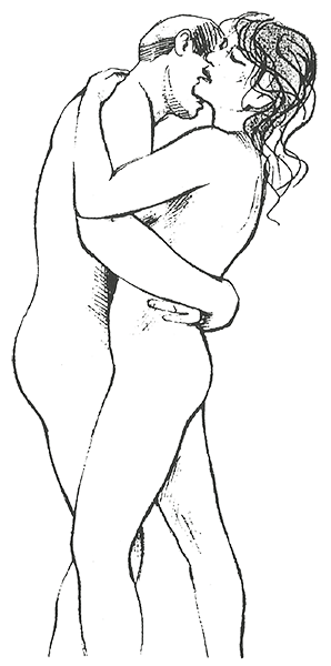 «Смешанные позиции» Позиция 41