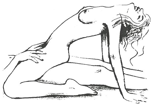 «Смешанные позиции» Позиция 44