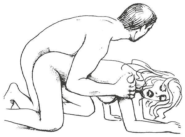 «Смешанные позиции» Позиция 93
