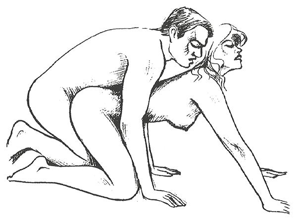 «Смешанные позиции» Позиция 95