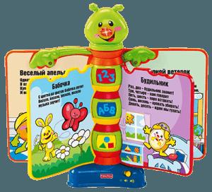 Детская книга-игрушка на подставке