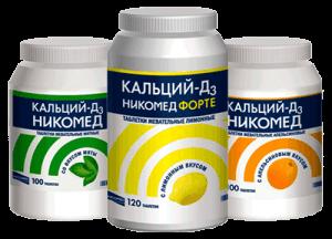 Баночки с витаминами