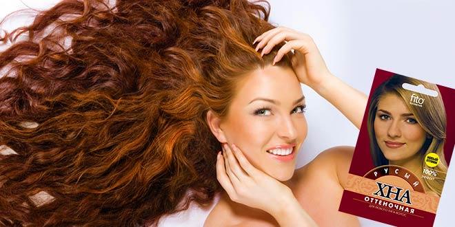 Женщина с распущенными волосами