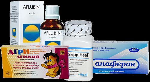 Грипп-хеель, инфлюцид, энгистол, антигриппин, афлубин