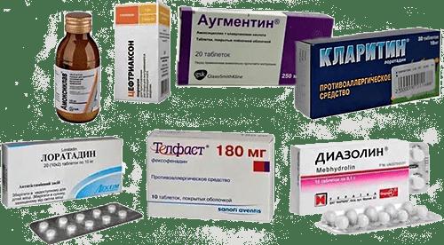 Разные антигистаминные препараты
